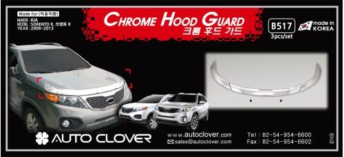AUTOCLOVER CHROME HOOD GUARD FOR KIA SORENTO R  2012-13 MNR