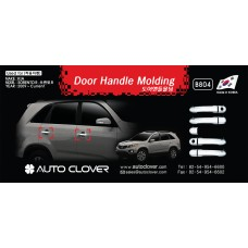 AUTOCLOVER DOOR HANDLE MOLDING SET FOR KIA SORENTO R 2012-13 MNR