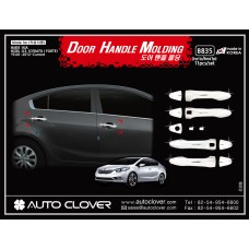 AUTOCLOVER DOOR HANDLE MOLDING SET FOR KIA K3 CERATO R 2012-15 MNR