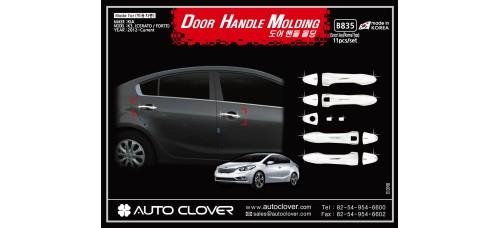 AUTOCLOVER DOOR HANDLE MOLDING SET FOR KIA K3 CERATO R 2012-15 MNR