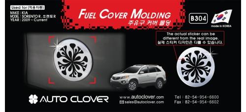AUTOCLOVER FUEL COVER MOLDING FOR KIA SORENTO R 2012-13 MNR