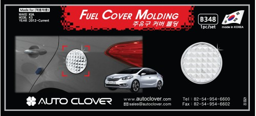 AUTOCLOVER FUEL COVER MOLDING SET FOR KIA K3 CERATO 2012-15 MNR
