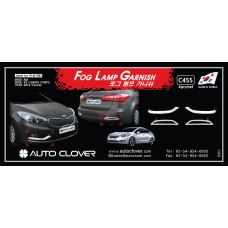 AUTOCLOVER LAMP GARNISH SET FOR KIA K3 CERATO 2012-15 MNR