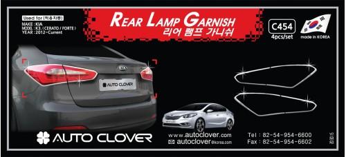 AUTOCLOVER REAR LAMP GARNISH SET FOR KIA K3 / CERATO 2012-15 MNR
