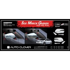 AUTOCLOVER SIDE MIRROR GARNISH SET FOR KIA K3 CERATO 2012-15 MNR