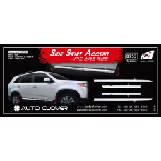 AUTOCLOVER SIDE SKIRT ACCENT FOR KIA SORENTO R 2012-13 MNR