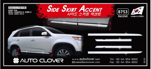 AUTOCLOVER SIDE SKIRT ACCENT FOR KIA SORENTO R 2012-13 MNR