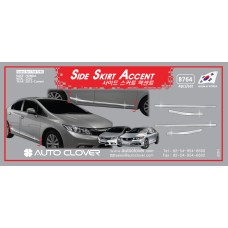 AUTOCLOVER SIDE SKIRT ACCENT SET FOR HONDA CIVIC 2012 MNR