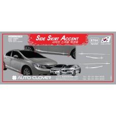 AUTOCLOVER SIDE SKIRT ACCENT SET FOR HONDA CIVIC 2012 MNR