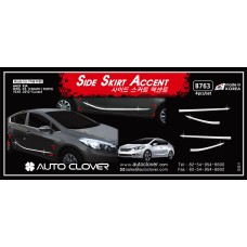 AUTOCLOVER SIDE SKIRT ACCENT SET FOR KIA K3 / CERATO 2012-15 MNR