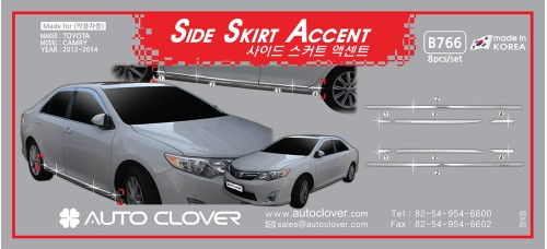 AUTOCLOVER SIDE SKIRT ACCENT SET FOR TOYOTA CAMRY 2012-14 MNR