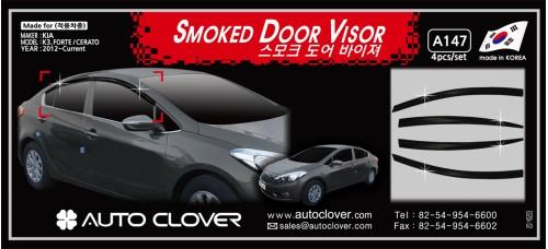 AUTOCLOVER SMOKED DOOR VISOR SET FOR KIA K3 CERATO 2012-15 MNR