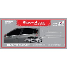 AUTOCLOVER WINDOW ACCENT SET FOR HONDA CIVIC 2012 MNR