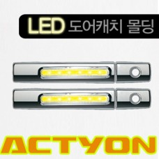KYUNG DONG LED DOOR CATCH MOLDING FOR SSANG YONG ACTYON / KYRON 2005-11 MNR