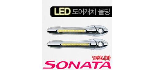 KYUNG DONG LED DOOR CATCH MOLDING FOR HYUNDAI SONATA YF 2009-15 MNR