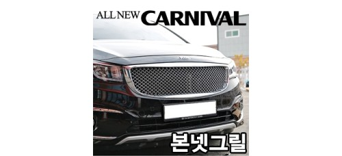 DWK BENTLEY STYLE TUNING RADIATOR GRILLE  FOR KIA ALL NEW CARNIVAL 2014-17 MNR