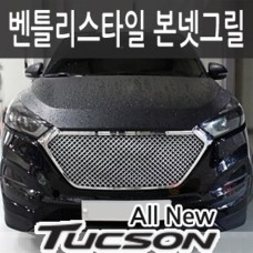 DWK BENTLEY STYLE GRILLE FOR HYUNDAI ALL NEW TUCSON 2015-17 MNR
