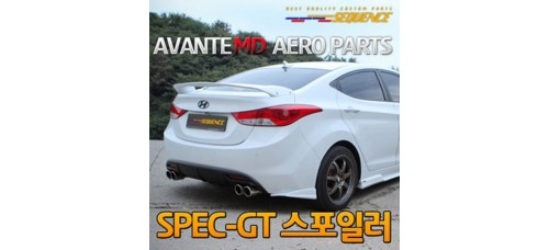SEQUENCE SPEC-GT SPOILER FOR HYNDAI AVANTE / ELANTRA 2010-15 MNR