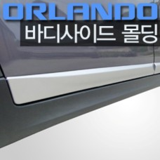 GM DAEWOO BODY SIDE MOLDING FOR CHEVROLET ORLANDO 2011-15 MNR