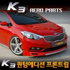 SEQUENCE QUANTUM EDITION KIT FOR KIA K3 / FORTE 2012-17 MNR