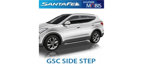 MOBIS HYUNDAI SANTA FE DM - GSC SIDE RUNNING BOARD STEPS 2012-15 MNR