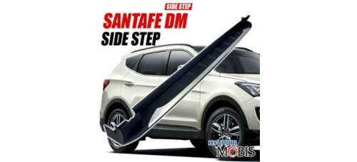 MOBIS HYUNDAI SANTA FE DM - GSC SIDE RUNNING BOARD STEPS