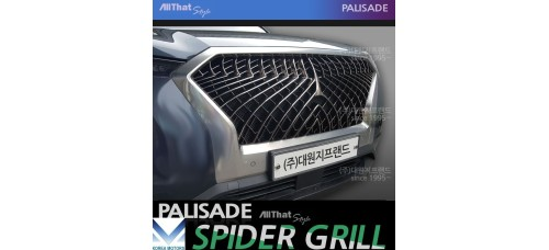 ALLTHATSTYLE TUNING SPIDER GRILLE FOR HYUNDAI PALISADE 2018-20 MNR