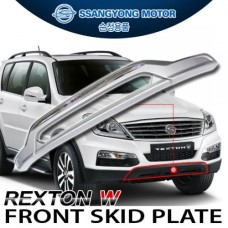 SSANGYONG REXTON W – FRONT SKID PLATE ASSY FOR 2012-16 MNR