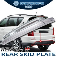 SSANGYONG REXTON W – REAR SKID PLATE ASSY FOR 2012-16 MNR