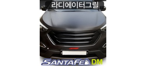MORRIS CLUB RADIATOR GRILLE FOR HYUNDAI SANTA FE DM / IX45  2012-15 MNR