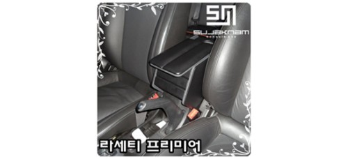 SUJAKNAM MULTIPURPOSE CONSOLE BOX FOR CHEVROLET LACETTI PREMIERE 2009-11 MNR