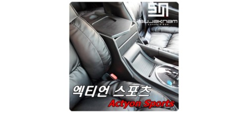 SUJAKNAM CUSTOM MADE MULTIPURPOSE CONSOLE BOX FOR SSANGYONG ACTYON SPORTS 2007-11 MNR