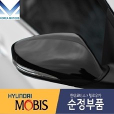 MOBIS LED REARVIEW ELECTRIC DOOR MIRROR FOR HYUNDAI  I30 GT 2011-15 MNR