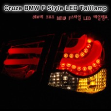 AUTO CHEVROLET CRUZE - F10-STYLE LED TAILLIGHTS SET (BLACK EDITION)
