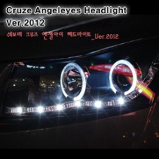 AUTO CHEVROLET CRUZE - LED PROJECTOR ANGEL EYES HEADLIGHTS VER.2012