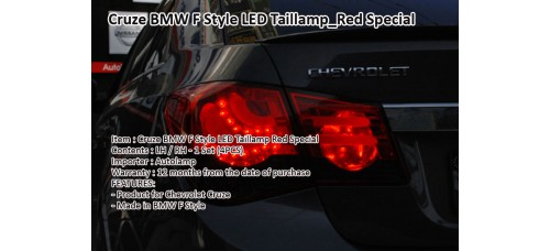 AUTO LAMP-BMW F10-STYLE LED TAIL LAMP (RED SPECIAL) FOR CHEVROLET CRUZE 2011-14 MNR