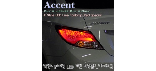 AUTO LAMP F-STYLE LED TAIL LAMP (RED SPECIAL) FOR HYUNDAI NEW ACCENT 2010-13 MNR