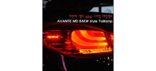 AUTO LAMP - BMW F10-STYLE LED TAIL LAMP (RED SPECIAL) FOR HYUNDAI AVANTE MD / ELANTRA 2010-13 MNR