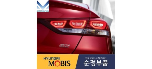 MOBIS TAIL COMBINATION BULB LAMP SET FOR HYUNDAI AVANTE AD / ELANTRA 2015-18 MNR