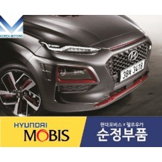MOBIS IRON MAN EDITION DAYLIGHT SET FOR HYUNDAI KONA 2017-20 MNR