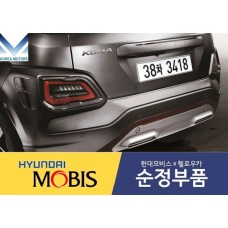 MOBIS IRON MAN LED REAR SIGNAL LAMP SET FOR HYUNDAI KONA 2017-20 MNR