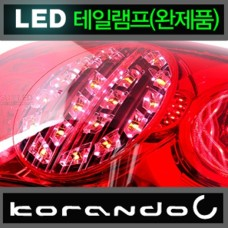 LEDIST LED REAR TAIL LAMPS SET FOR KORANDO C 2011-13 MNR