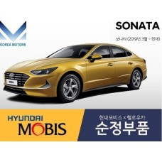 MOBIS FULL LED HEADLAMP SET FOR HYUNDAI SONATA DN8 2019-21 MNR