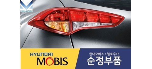MOBIS REAR COMBINATION BULB LAMP SET FOR HYUNDAI TUCSON TL-PD 2018/08-21 MNR