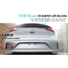 TUIX REAR LOWER BUMPER MOLDING  FOR HYUNDAI IONIQ HYBRID 2016-17 MNR