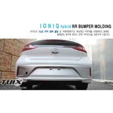 TUIX REAR CENTER BUMPER MOLDING KIT FOR HYUNDAI IONIQ HYBRID 2016-17 MNR