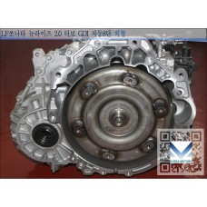 NEW TRANSMISSION A8LF1 AT 8-SPEED SET FOR HYUNDAI / KIA 2016-22 MNR