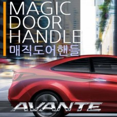 AUTO GRAND HYUNDAI AVANTE MD - LED MAGIC DOOR HANDLE SET