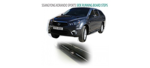 AUTO GRAND Side Running Board Steps for Korando Sport