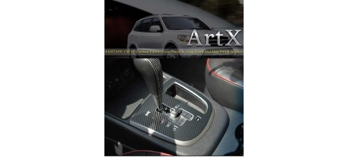 ARTX -CARBON FABRIC GEAR PANEL & GEAR KNOB DECAL STICKERS FOR HYUNDAI SANTA FE CM 2006-12 MNR